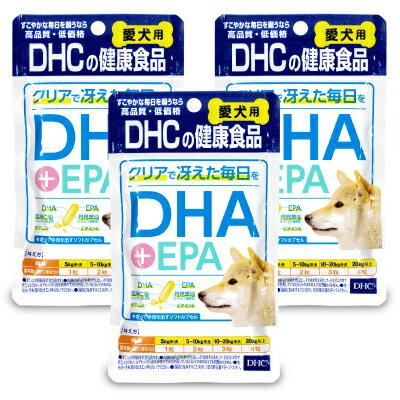《メール便で送料無料》DHC 国産 DHA + EPA 37g × 3袋