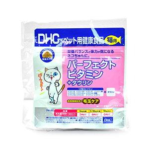 《メール便で送料無料》DHC パーフェクトビタミン+タウリン 50g 粉末 ペット用健康食品