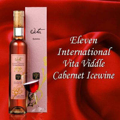 Vita ヴィタ カベルネ アイスワイン 200ml [イレブンインターナショナル]《あす楽》