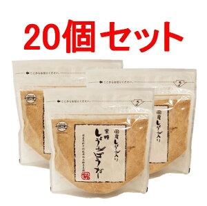 《送料無料》黒糖しょうがパウダー180g × 20個 国産しょうが入り