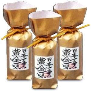 祇園味幸 黄金一味 ビン入り 13g × 3本 日本一辛い唐辛子