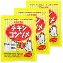光食品 チキンコンソメ [10g × 8袋入] × 3個 セット (液体タイプ)