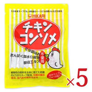 《送料無料》光食品 チキンコンソメ [10g × 8袋入] × 5個 セット (液体タイプ)