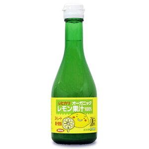 光食品 オーガニックレモン果汁 300ml 有機JAS