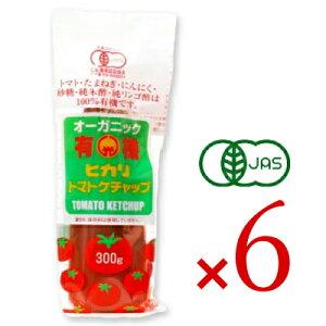 《送料無料》ヒカリ 有機トマトケチャップ 300g × 6本 (チューブ)[光食品 有機JAS]【有機 オーガニック トマト ケチャップ 無添加】