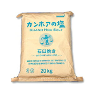 【お買い物マラソン限定クーポン発行中!】カンホアの塩 石臼挽き 20kg [業務用]【代引不可】