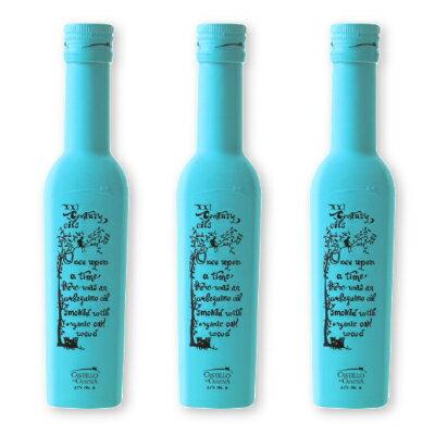 《送料無料》 カスティージョ・デ・カネナ 冷燻オリーブオイル 250ml(227g)× 3本 早摘み アルベキーナ種 《あす楽》