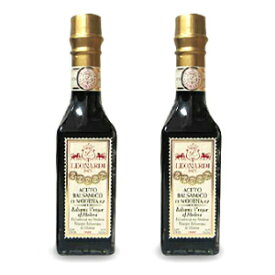 《送料無料》 レオナルディ バルサミコ 250ml 10年もの お得な2本セット [LEONARDI]【酢 果実酢 イタリア モデナ ビネガー】