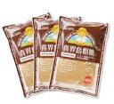 創健社 喜界島粗糖 500g 3袋セット【砂糖 黒砂糖 きび砂糖 無添加】《あす楽》