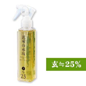 昆布の水塩 玄≒25% 150ml [松前屋]【だし 旨味調味料 うま味調味料 減塩 スプレー】