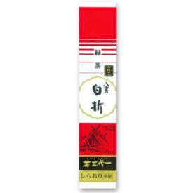八雲白折 (赤印) お抹茶入 150g [茶三代一]
