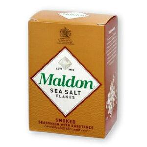 マルドン シーソルト・スモーク 125g 【塩 海塩 食塩 ソルト 燻製 燻製塩 マルドンの塩】