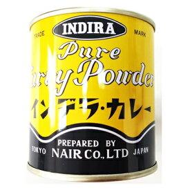 インデラ カレー スタンダード 100g 【ナイル商会 indira curry powder インデラカレー】