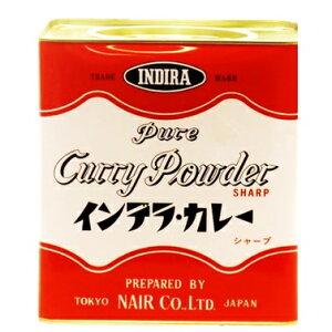 インデラ カレー シャープ 業務用 2kg (2000g) 【送料無料 ナイル商会 indira curry powder インデラカレー】