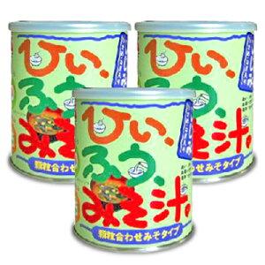 《送料無料》かねさ CL65 ひいふうみそ汁しじみ 351g × 3缶 インスタント