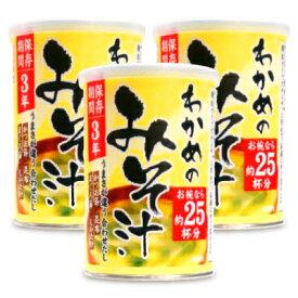 かねさ 備蓄用 顆粒みそ汁 わかめ 20食入 150g × 3個 インスタント みそ汁