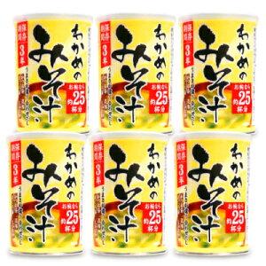 《送料無料》かねさ 備蓄用 顆粒みそ汁 わかめ 20食入 150g × 6個 インスタント みそ汁