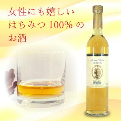菊水酒造 蜂蜜100% ミード シークレット・オブ・クレオパトラ 白ワイン 500ml 箱あり 《あす楽》