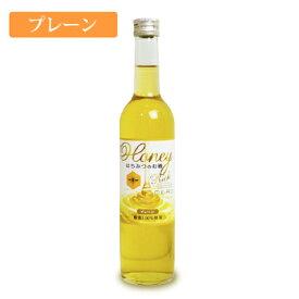 菊水酒造 HONEY RICH プレーン はちみつのお酒 ミード 500ml