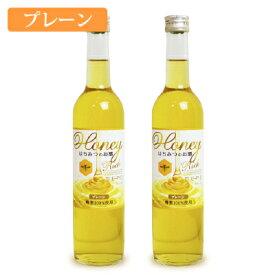 菊水酒造 HONEY RICH プレーン はちみつのお酒 ミード 500ml × 2本