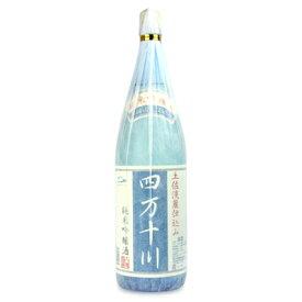 菊水酒造 純米吟醸 四万十川 1800ml《あす楽》
