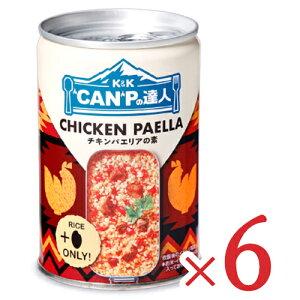 """""""《送料無料》国分 KK ¥""""CAN""""Pの達人 チキンパエリアの素 270g × 6缶 セット"""""""