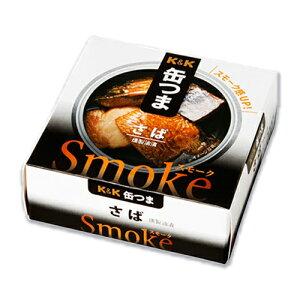 K&K 缶つまSmoke さば 50g 【缶つま 缶詰 KK サバ 鯖 つまみ】