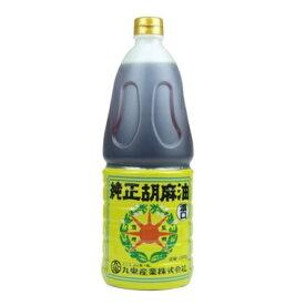 九鬼産業 星印 純正胡麻油濃口 1650g【ごま油 ゴマ油】