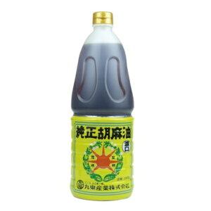九鬼産業 星印 純正胡麻油濃口 1650g【あす楽 ごま油 ゴマ油】