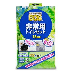 クリロン化成 BOS 非常用トイレセット 15回分