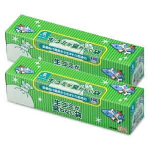 クリロン化成 生ゴミが臭わない袋BOS (ボス) 生ゴミ用 箱型 Sサイズ × 2個 (100枚入)
