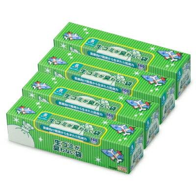《送料無料》クリロン化成 生ゴミが臭わない袋BOS (ボス) 生ゴミ用 箱型 Sサイズ × 4個 (100枚入)《あす楽》