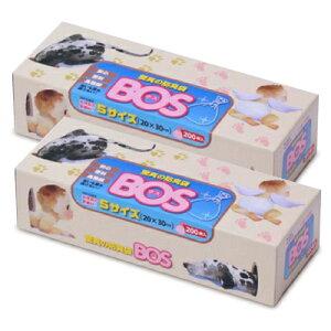 《送料無料》クリロン化成 防臭袋 BOS ボス ボックスタイプ おむつ・うんち処理用(Sサイズ) 200枚入り × 2個