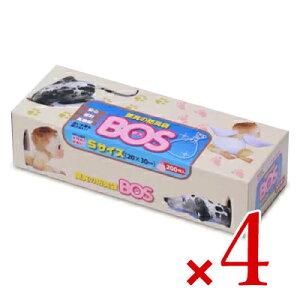 《送料無料》クリロン化成 防臭袋 BOS ボス ボックスタイプ おむつ・うんち処理用(Sサイズ) 200枚入り × 4個