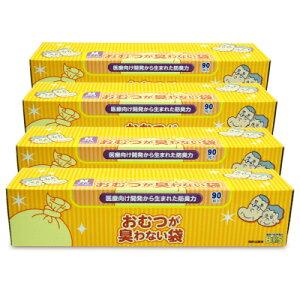 《送料無料》クリロン化成 おむつが臭わない袋 BOS ボス大人用箱型 Mサイズ90枚入り × 4個