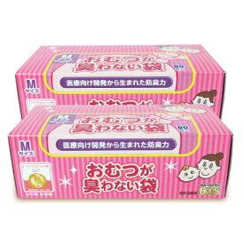 クリロン化成 BOS おむつが臭わない袋 ベビー用 Mサイズ 90枚入 × 2個《あす楽》