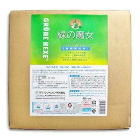 《送料無料》 緑の魔女 キッチン (食器用洗剤) 18kg 業務用 [ミマスクリーンケア]