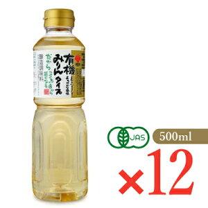 《送料無料》 盛田 有機みりんタイプ 500ml × 12本 【有機JAS 味醂 味琳】