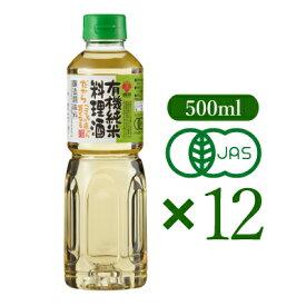《送料無料》 盛田 有機純米料理酒 500ml × 12本【有機JAS 料理酒(調理酒) 】