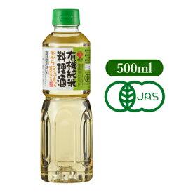 盛田 有機純米料理酒 500ml 【有機JAS 料理酒(調理酒) 】