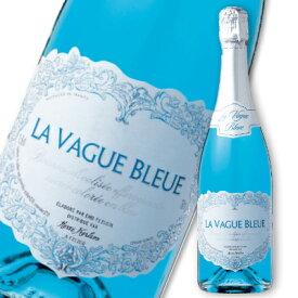 《送料無料》ラ・ヴァーグ・ブルー スパークリング 750ml NV エルヴェ・ケルラン [発泡酒 辛口]《あす楽》