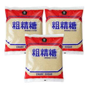 【マラソン限定!最大2000円OFFクーポン】ムソー 国産 粗精糖 1kg × 3袋