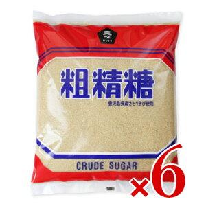 《送料無料》ムソー 国産 粗精糖 1kg × 6袋