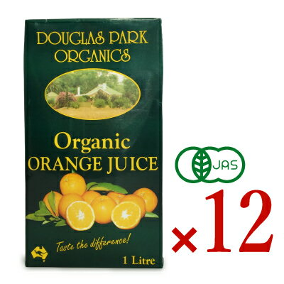 《送料無料》 ムソー オーガニック オレンジジュース 1L × 12本 【ストレート ジュース 100%果汁 無添加 有機JAS むそう】《あす楽》