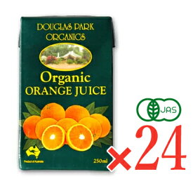 《送料無料》 ムソー オーガニック オレンジジュース 250ml × 24本 [ケース販売]【ストレート ジュース 100%果汁 無添加 有機JAS むそう】《あす楽》