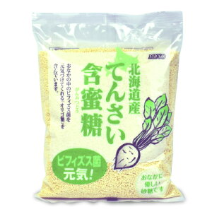 《送料無料》北海道産 てんさい 含蜜糖 500g ムソー