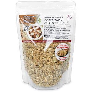 西田精麦 そのまま食べられる バーリーマックスフレーク 200g