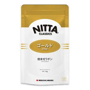 《送料無料》新田ゼラチン ゴールド 1kg