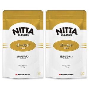 《送料無料》新田ゼラチン ゴールド 1kg × 2個