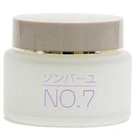 ソンバーユ NO.7 美肌用 60ml 薬師堂